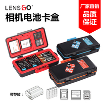 LENSGO camera battery cartridge D950 memory card SDCFXQD cartridge SLR micro-single 5 battery collection box.