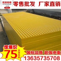 Car wash fiberglass grating plate 4S shop floor grid trench drains floor drain grille cover Green Tree pool