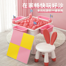 Childrens Day Gift Space Sand Toy table set Indoor child safety Non-toxic girl color sand sand