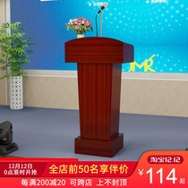 Podium Lecture Desk Speaking desk simple modern podium table hosting reception desk consultation Station small Welcome table