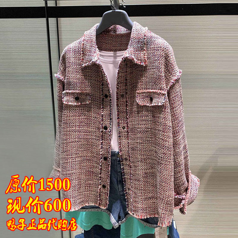 Brother Amash womens official website womens clothing counter 2021 spring new item small fragrant wind coat women loose