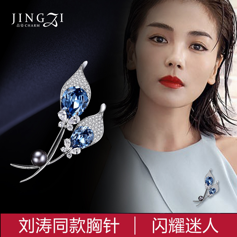 Brooch high-end female luxury Korean ancient personality water drill chest flower pin western assembly decoration cute Japanese ins tide