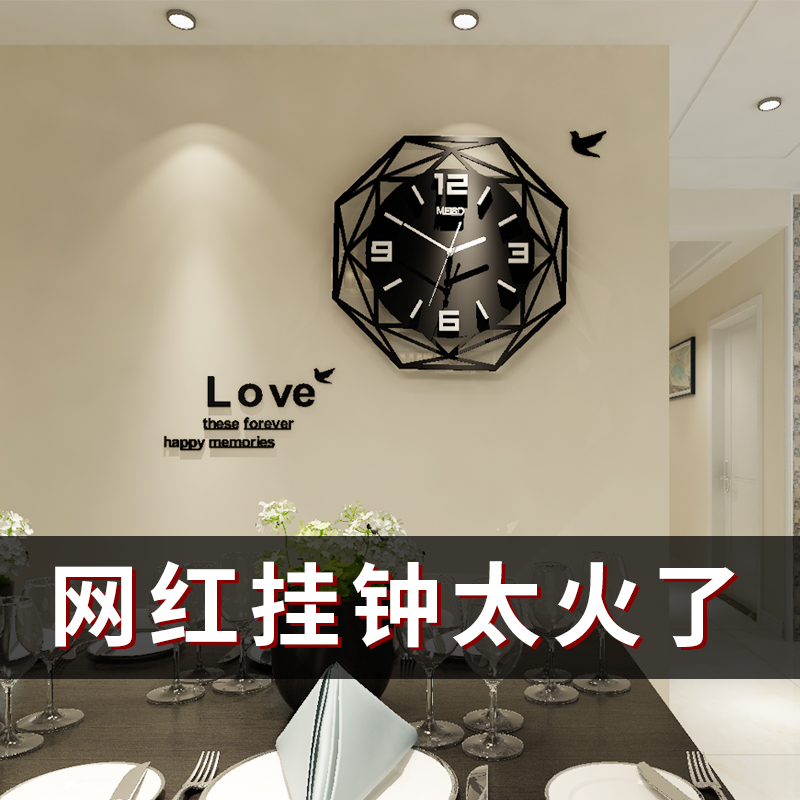 European Clock and Watch Clock Living Room Modern Simple Clock Personality Creative Fashion Watch Household Atmospheric Decorative Quartz Clock