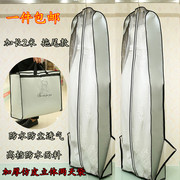 The new super wedding dress dust cover with dust bag dual-purpose waterproof tail wedding dress up suitcases