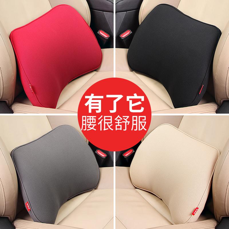 Car waist-to-driver seat waist cushion guard waist car memory cotton car back cushion C-type office chair waist