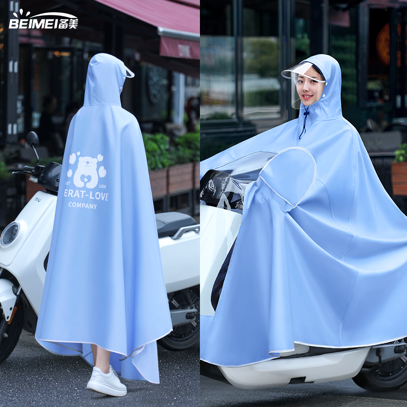 Ready-to-use electric battery locomotive raincoat long version of the whole body rain-proof single fashion men and women increase thickened poncho