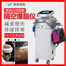 Anti air explosion fat dissolving machine slimming and beautifying body shaping 5D refined carving fat explosion slimming apparatus equipment for beauty salon