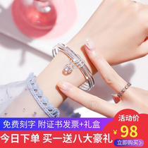 Lao Feng Xiangyun S999 sterling silver bracelet female simple solid three generations three young models send girlfriend Valentines Day gift