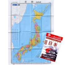 2018 new version of Japan map 1 meters 17x0.86 Rice Transport Attractions University labeling Map