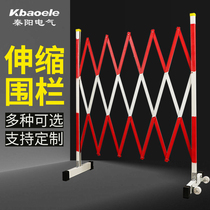 The fiberglass telescopic fence tube-type electric construction safety guardrail can move the insulation isolation fence