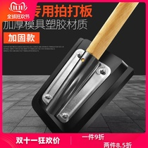 Rubber hammer-paved tiled floor beats floor tile tool rubber knock flat mud work clapboard