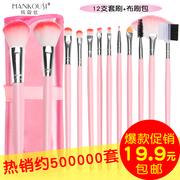 12 makeup makeup brush set makeup brush set full set of tools for beginners blush brush brush eye shadow brush