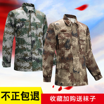Woodland camouflage suit mens summer camouflage suit wear-resistant winter camouflage combat training uniform workwear training clothes