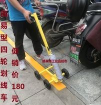 Road Paint Dash car cold jet machine Road dash car parking space marking Machine Road Driving School drawing wire Device