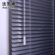 Lorna Aluminum Alloy rolling blinds shading sun room office kitchen bathroom bedroom free.