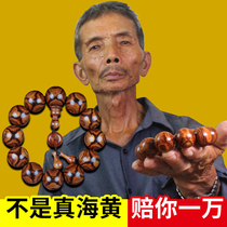 Authentic Hainan Huanghuali hand string male 20 old material grimace eyes Sea yellow purple oil pear buddha beads bracelet 108 wood