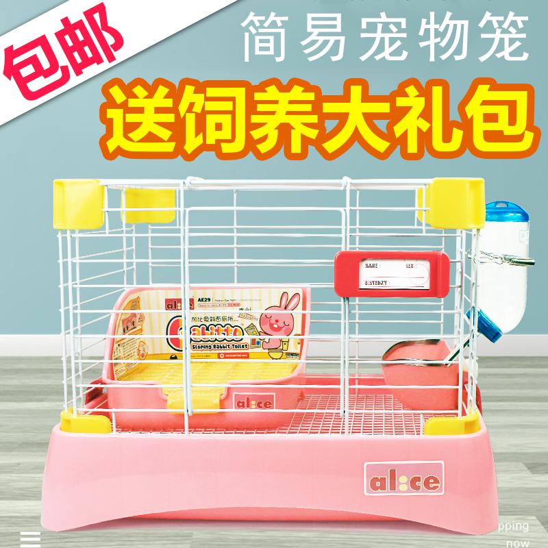 Кролик клетка негабаритный кролик клетка кролика кролик клетка голландская свинья клетка морской свинки клетка ящик кролика клетка клетка крысы