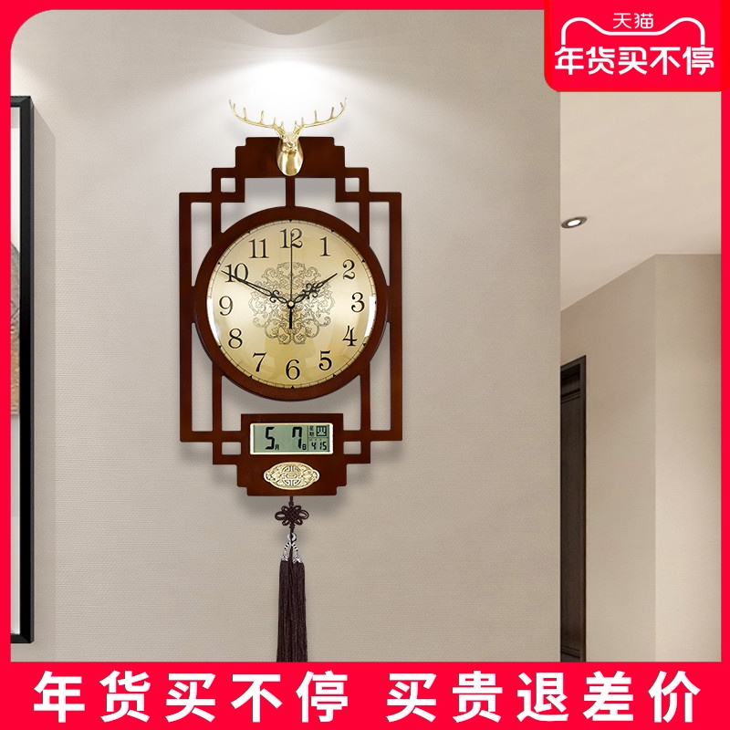 New Chinese wall clock living room home wood Chinese wind 錶 simple 10000-year calendar silent clock creative quartz clock