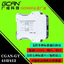Programmable Smart GATEWAY CONVERTER CAN Ethernet 232 485 BUS CANOPEN MODBUS PROTOCOL