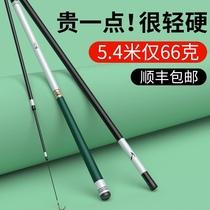 Geno fishing rod hand rod ultra-light super hard 28 tone 19 tone ten carbon crucian carp rod platform fishing rod hand rod brand name