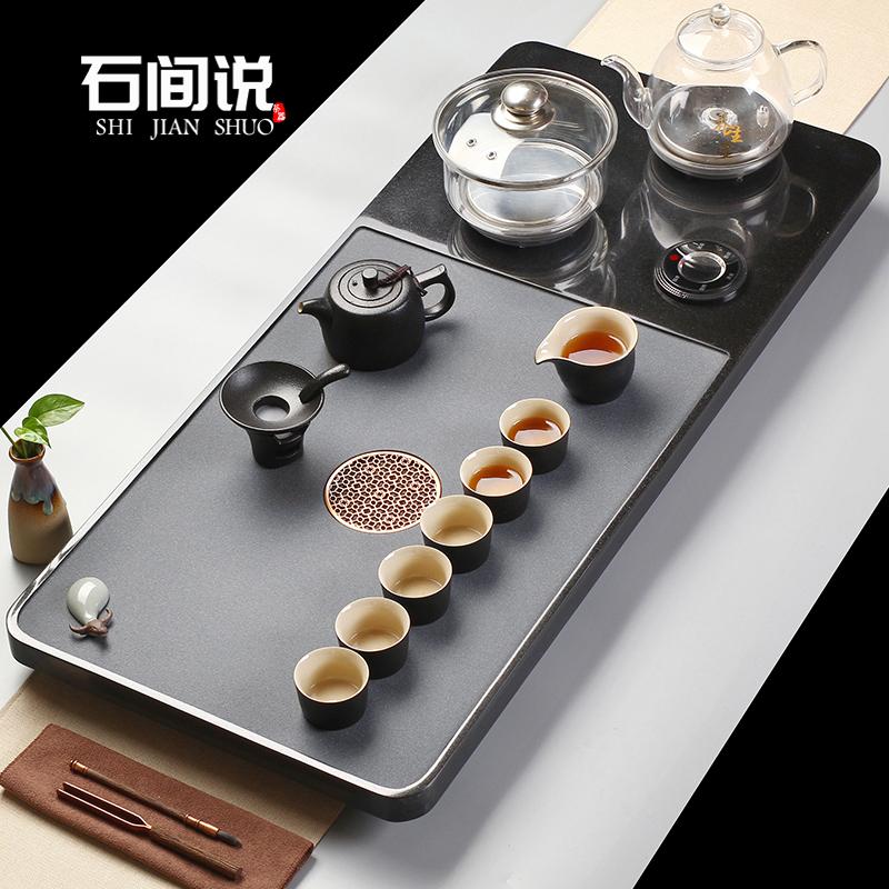 天然乌金石茶盘带电磁炉一体茶具套装家用全自动上水茶台烧水壶海