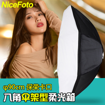 Naisi umbrella soft box 95cm baorong octagonal diffuser flash Portrait Photography Box portable studio lampshade