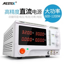 MESTEK Mestek Precision Constant Voltage Adjustable DC Regulatory Power High Power Switch Power Supply 0-60V