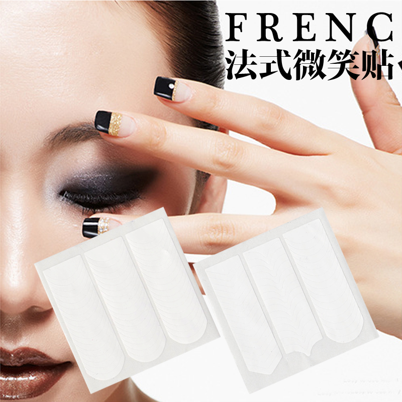 Rose nail art stickers wholesale nail stickers French nail applique jewelry French nail sticker smile stickers