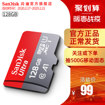 sandisk SanDisk official flagship store memory card 128g mobile phone tf cartoon with micro sd memory card memory card 128g card switch memory card storage card
