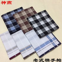 God Yan cotton handkerchief soft cotton square scarf vintage mens cotton handkerchiefs(full 5 bars)