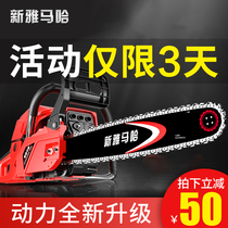 9816 Yamaha Chainsaw Logging saw high-power imported household gasoline saw small multifunctional tree-cutting machine artifact