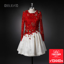 Shadow Olga To custom gorgeous butterfly dress skirt with 74205200 stereo embroidery