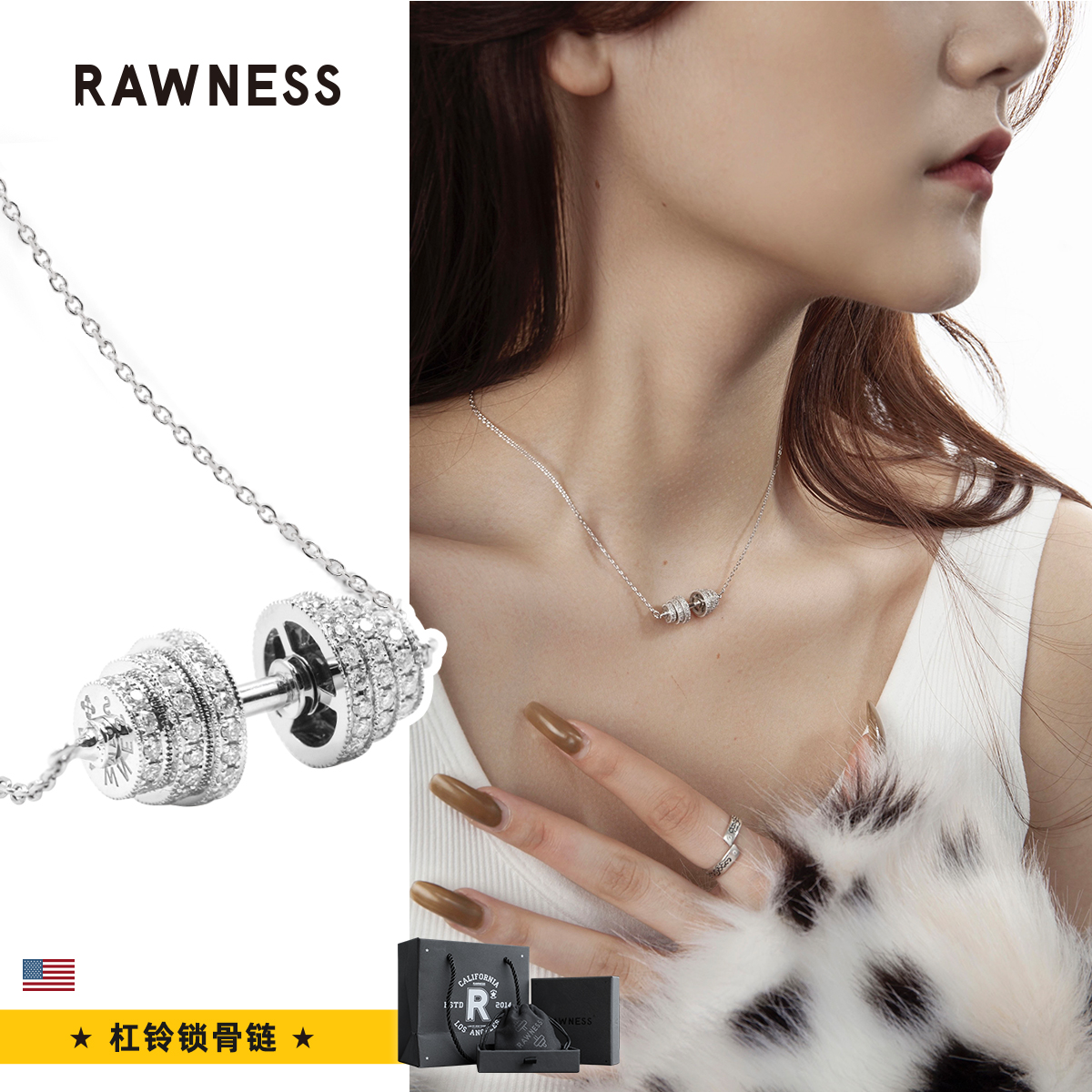 Barbell collarbone chain fitness dumbbell necklace choker pure silver delicate rotating piece RAWNESS fit