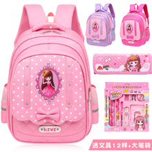 Primary schoolbags 6-12 years old Female children's backpacks 3-5 grade girls backpacks 1-3 grade girls