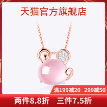 Falan ni necklace female silver zodiac hibiscus gem simple temperament mesh red collarbone chain Valentines Day gift