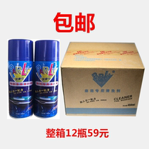 Mahjong Brand cleaning agent Mahjong brand cleaner washing Mahjong cleaning agent washing Mahjong Special 12 bottle Pieces
