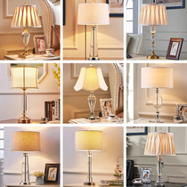 Crystal lamp bedroom bedside lamp living room study marriage warm bedside lamp creative simple modern bedside lamp