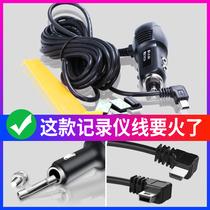 Тахограф вилка шнура питания e-Dog кабель usb прикуриватель автомобиль зарядный кабель навигационное зарядное устройство