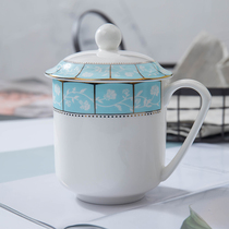 Jingdezhen bone porcelain cup with ceramic cover home conference office cup engraving customized wholesale tea cup