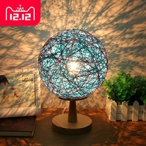 Simple modern rattan ball table lamp bedroom bedside counter Nordic creative fashion solid wood decorative ball dimming night light