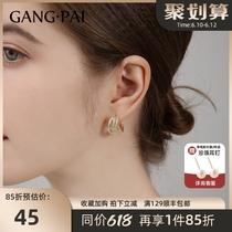 Earring high sense light luxury socialite wind personality earrings women in 2021 new fashion minority design sense of temperament earrings