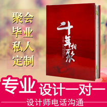 Graduation album production old classmate Party album custom classmate Comrade Address Book custom photo book