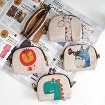 Cute mini purse canvas cloth small coin purse small purse Shiatsu zipper student purse female short paragraph
