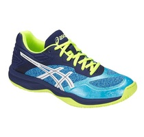 Spot new ASICS Arthur NETBURNER BALLISTIC FF high-end volleyball shoes 1052A002