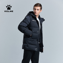 kelme car beauty sports down jacket male goose down in the long section of football hooded winter outfit thick warm jacket winter