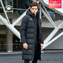 kelme Carmei sports cotton coat men long coat official flagship cotton jacket football clothing training jacket winter