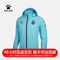kelme card beauty men and women with the same paragraph sports windbreaker football training rain clothing Spaniard Wu Lei with the paragraph