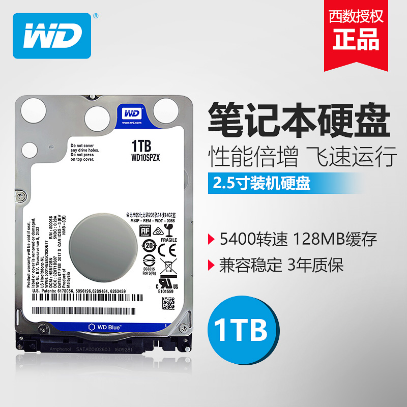 WD/Western Data WD10SPZX Blue Disk 1TB Mechanical Disk 2.5 inch WD Notebook Hard Disk 1t 5400 to 128MB Cache Western Mechanical Hard Disk 1T