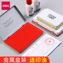 Power printing red large seal mud seal office financial supplies red printing oil set printing mud box small portable blank seconds dry printing mud box to send printing oil seal press handprint tool