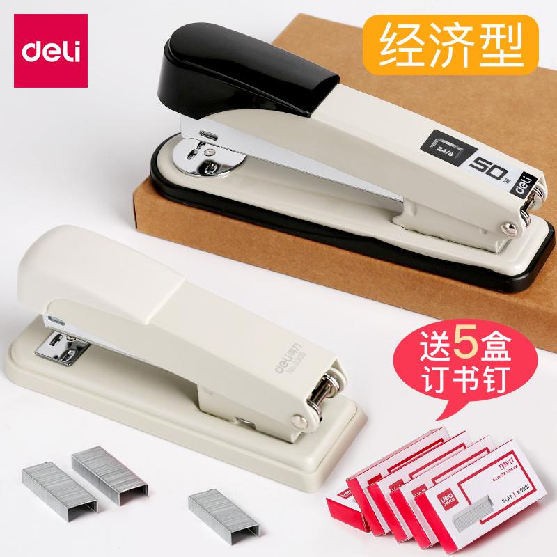 Powerful office supplies stapler thickened large stapler mini small stapler medium-size students with multi-functional stapler stapler manual student stapler